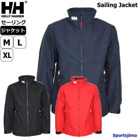 ヘリーハンセン ジャケット メンズ セーリング エスペリジャケット 裏起毛 パーカー HH11953 3カラー あったか 防寒 防風 撥水 アウター 上着 ヨット 定番 ベーシック カッパ スポーツ 運動 ジム スポーツウェア ウエア 男性 人気 おすすめ