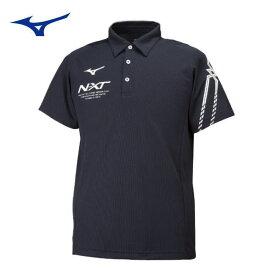 半額以下 ミズノ MIZUNO N-XT ポロシャツ 半袖 32JA8080 09 ブラック