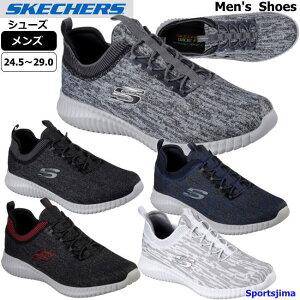 スケッチャーズ メンズ スニーカー シューズ 52642 5カラー ELITE FLEX-HARTNELL カジュアル 靴 ウォーキング ランニング 人気 おすすめ 男性 軽量