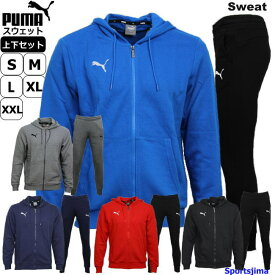 プーマ スウェット 上下 メンズ トレーニングウェア パーカー TEAMGOAL23 656972 656975 5カラー ストレッチ 上下セット PUMA セットアップ ズボン パンツ ウェア スポーツ 運動 ジム ランニング スポーツウェア ウエア 男性 人気 おすすめ スエット ルームウェア