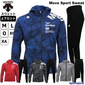 デサント スウェット 上下 メンズ トレーニングウェア パーカー DMMPJF20 DMMPJG20 4カラー グラフィック 上下セット セットアップ ストレッチ ズボン パンツ スポーツ 運動 ランニング ウエア 男性 男女兼用 スエット 人気 おすすめ ルームウェア