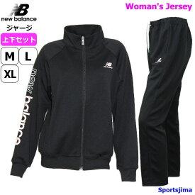 ニューバランス ジャージ 上下 レディース トレーニングウェア JWJP0202 JWPP0203 BK ブラック 上下セット 吸汗速乾 セットアップ ズボン パンツ スポーツ トレーニング ウェア 運動 ヨガ ジム ランニング ウエア 女性 人気 おすすめ New Balance スエット
