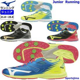 ミズノ シューズ ジュニア 陸上 ランニング 子ども 靴 スピードマッハ K1GC2022 4カラー 運動会 徒競走 かけっこ 陸上競技