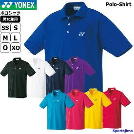 ヨネックス ポロシャツ メンズ 半袖 シャツ トレーニングウェア 10300 9カラー 吸汗速乾 男女兼用 部活 試合 練習 YONEX トレーニング 運動 ジム スポーツウェア ウエア 子供 おすすめ 人気 父の日 母の日 ゆうパケット対応