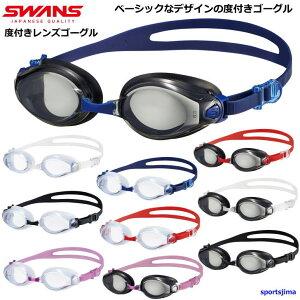 度付き ゴーグル 水泳 スワンズ メンズ スイミングゴーグル 度付きレンズ 競泳 スイム 日本製 男女兼用 FCL45PAF PS45 プール めがね SWANS 部活 水中 メガネ 紫外線カット 曇り止め スイミング ジ
