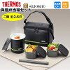 THERMOSサーモス保温弁当箱ご飯約1合DBQ502