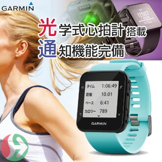 It is more advantageous by use of coupon! GPS ガーミン 35J running watch [Japanese regular article] heartbeat measurement forehand athlete 35J (ForeAthlete) [168940 / Frost blue] watch [the GPS deployment] [Garmin][]