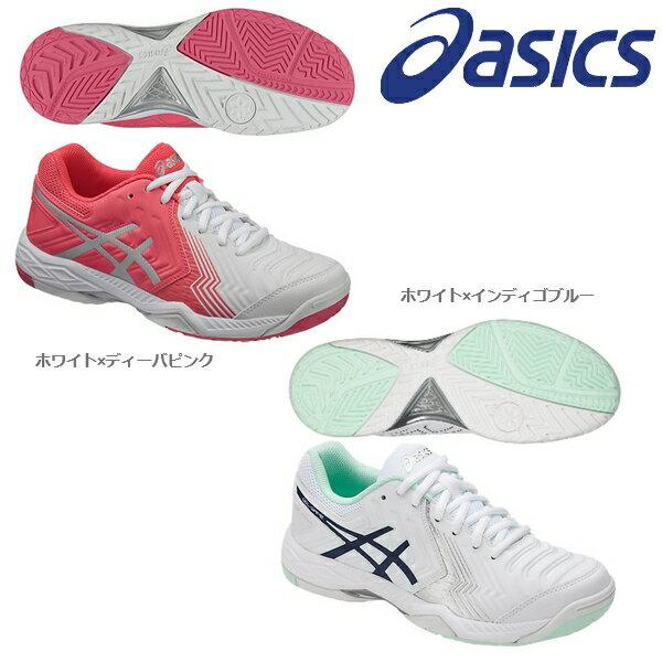 【asics-アシックス】 レディース/女性用 LADY GEL-GAME 6 - レディゲルゲーム オールコート用 【テニス/ソフトテニスシューズ】