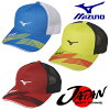 Cap / hat Japan model cap / visor / tennis software tennis wear◎