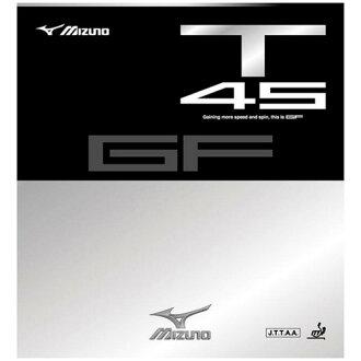 GF T45背後橡膠