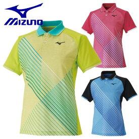 MIZUNO ミズノ 卓球 レディース ユニフォーム 半袖 ゲームシャツ 卓球ウェア