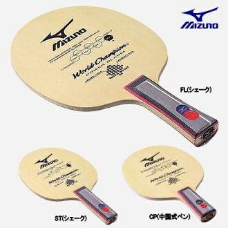 世界冠军乒乓球球拍