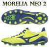 先行予約商品モレリアNEO2MIZUNOミズノサッカースパイクP1GA205025◎