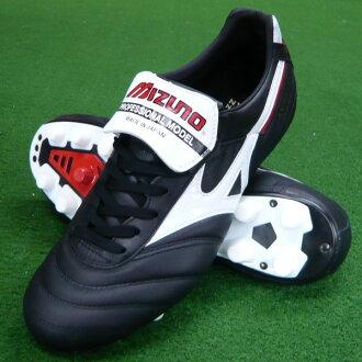 Morelia 2 JAPAN Mizuno Mizuno Japan soccer spikes P1GA200001◎