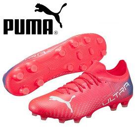 ウルトラ 2.3 HG/AG プーマ PUMA サッカースパイク 106520-01