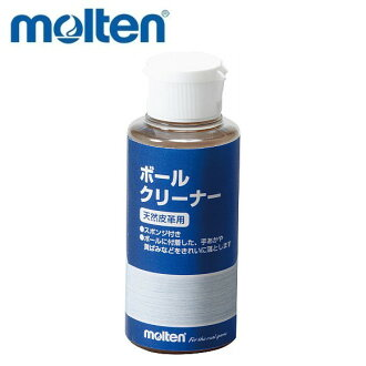 [molten] Ball Cleaner for Natural Leather [Basketball Supplies / Ball Care Equipment]