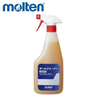 [molten] Deadly Ball Cleaner for Natural Leather [Basketball Supplies / Ball Care Supplies]