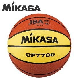MIKASA ミカサ バスケットボール 7号球 検定球
