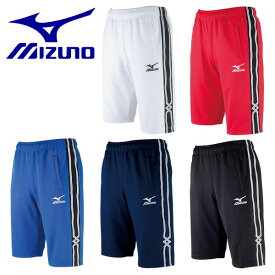 【MIZUNO-ミズノ】 ウォームアップハーフパンツ/ジャージ 【スポーツウェア/トレーニングウェア】【SALE/セール】