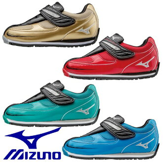 mizuno children's shoes