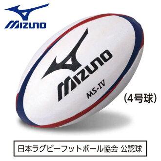 橄欖球球MS-IV 4號球橄欖球用品/橄欖球球