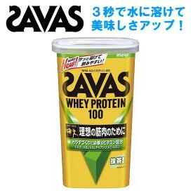 プロテイン ザバス SAVAS ホエイプロテイン100 抹茶味 1本 294g