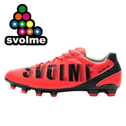 【svolme-スボルメ】 DELSALMA 4 - デルサルマ 4 SL オレンジ×ブラック 【svolme-スボルメ】 サッカースパイク/サッカーシューズ 【あす楽対応】