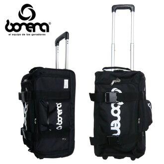 Carrier bag / expedition bag 40L