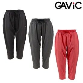 【GAVIC-ガビック】 LADY'S/女性用 リラックス3/4パンツ/7分パンツ 【スポーツウェア/トレーニングウェア】