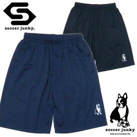 soccer Junky サッカージャンキー プラパン ポケット付き オサンポ +0 ゲームパンツ フットサル サッカー ウェア