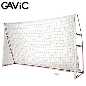 【GAVIC-ガビック】 クイックゴール L 大型サッカーゴール 【フットサルグッズ/サッカーグッズ/トレーニング用品】