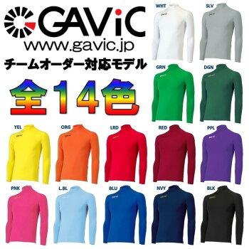 【GAVIC-ガビック】長袖ストレッチインナートップ/インナーシャツ【フットサルウェア/サッカーウェア】