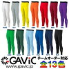 [GAVIC] junior stretch inner long pants / long tights [futsal wear / soccer wear]