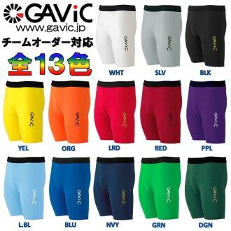 [GAVIC] Junior Stretch Inner Spats / Half Spats [Futsal Wear / Soccer Wear]