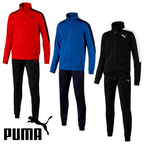 【PUMA-プーマ】 トレーニングスーツ上下セット 【サッカーウェア/フットサルウェア】◎