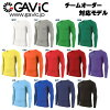 [Round neck type] Long sleeve stretch inner top / Inner shirt [GAVIC] Futsal wear / Soccer wear