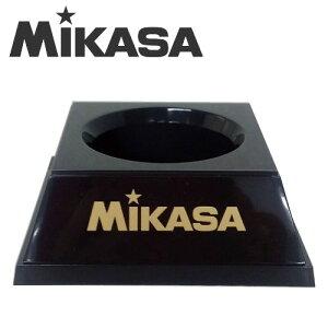 MIKASA ミカサ ボール架台 ボール置き