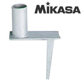 MIKASA ミカサ コーナーフラッグ用杭 くい 1個 サッカー