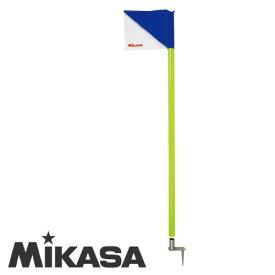 MIKASA ミカサ コーナーフラッグ 3点セット 1本組 サッカー