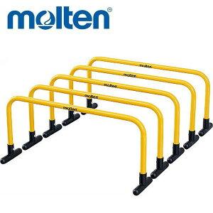 モルテン molten ミニハードル25 高さ25cm 1セット 5台入 トレーニング用品