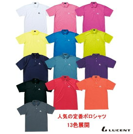 LUCENT ルーセント 半袖ゲームシャツ ポロシャツ ユニホーム テニス ソフトテニス ウェア