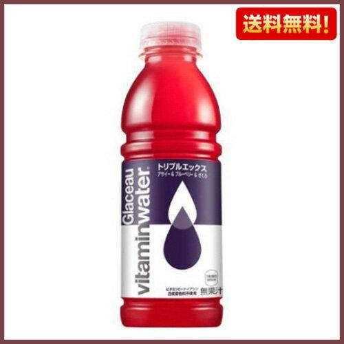 【期間限定 送料無料】 【メーカー直送】 グラソートリプルエックス (500mL PET*12本入)1ケース 【グラソー(GLACEAU)】[Vitamin Water ビタミン 500 ドリンク コカコーラ] 【同梱グループ:C】