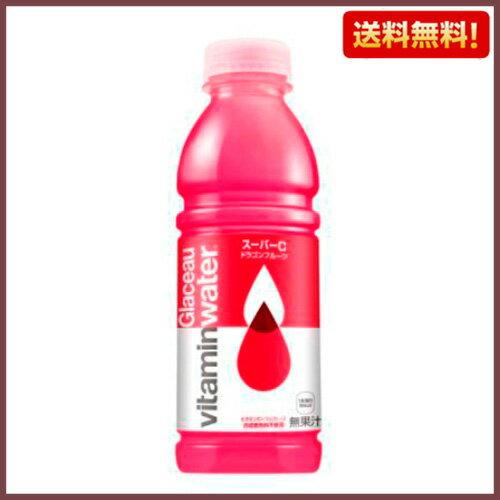 【期間限定 送料無料】 【メーカー直送】 グラソー ビタミンウォータースーパーC (500mL PET*12本入)1ケース 【グラソー(GLACEAU)】[Vitamin Water ビタミン 500 ドリンク コカコーラ] 【同梱グループ:C】