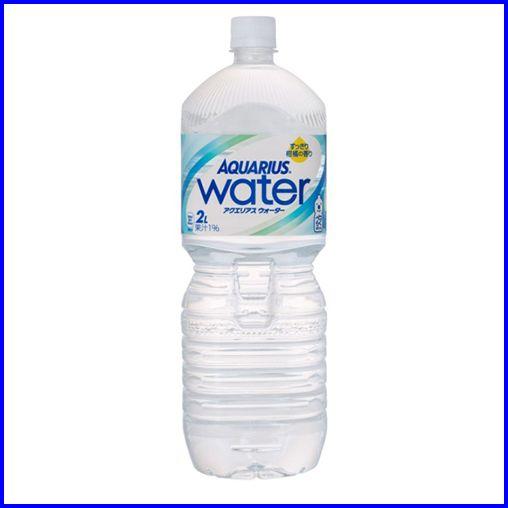 【メーカー直送】 アクエリアスウォーター ペコらくボトル(2.0L PET*6本入)1ケース 【アクエリアス(AQUARIUS)】[アクエリアス water スポーツ飲料 コカコーラ] 【同梱グループ:A】