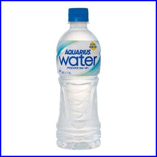【メーカー直送】 アクエリアスウォーター (500mL PET*24本入)1ケース 【アクエリアス(AQUARIUS)】[アクエリアス water スポーツ飲料 コカコーラ] 【同梱グループ:A】