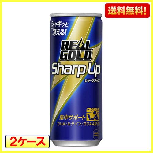 【期間限定 送料無料】【メーカー直送】 リアルゴールドシャープアップ (250mL缶*30本入)2ケース 【リアルゴールド(REAL GOLD)】[Sharp up DHA ビタミン 栄養 補給 炭酸 コカコーラ] 【同梱グループ:B】