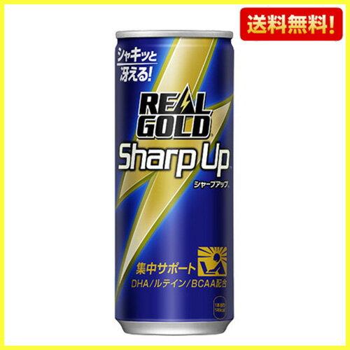 【期間限定 送料無料】【メーカー直送】 リアルゴールドシャープアップ (250mL缶*30本入)1ケース 【リアルゴールド(REAL GOLD)】[Sharp up DHA ビタミン 栄養 補給 炭酸 コカコーラ] 【同梱グループ:B】