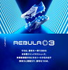 ジュニアレビュラ 3 SELECT- select Jr. IN white X black X Bruin door shoes / futsal shoes◎