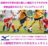 ジュニアレビュラ 3 SELECT- select Jr. AS yellow X blue turf shoes / training shoes◎