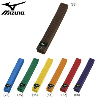 Judo color belt [22JV9A1800]